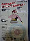 Tokyo_curing_club